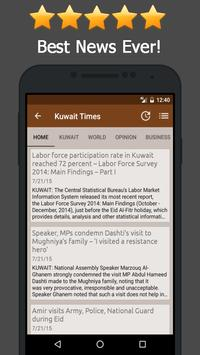 News Kuwait Online apk screenshot