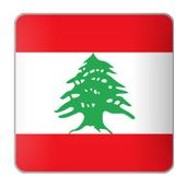 News Lebanon Online icon