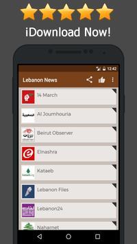 News Lebanon Online poster