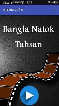 Tahsan Natok(তাহসান নাটক) poster