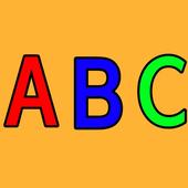 英語の基本01 動詞形 icon