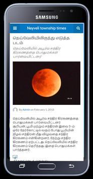 Neyveli News poster