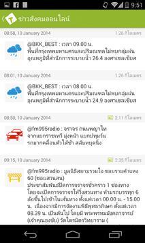 TAlert screenshot 5