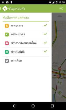 TAlert screenshot 1