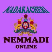 NEMMADI KENDRA ONLINE icon
