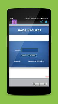 NEMMADI KENDRA ONLINE screenshot 3