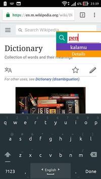 English Swahili Dictionary screenshot 3