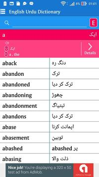 English Urdu Dictionary screenshot 1