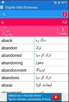 English Urdu Dictionary screenshot 7