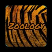 UDUS Zoology Magazine icon