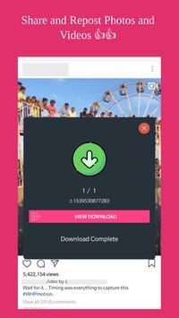 InstGrabber - Videos & Photos screenshot 1