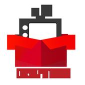 RedBox TV HQ icon