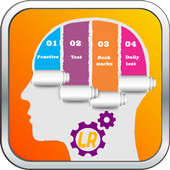 Logical Reasoning Test icon