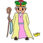 頭城土地GO icon