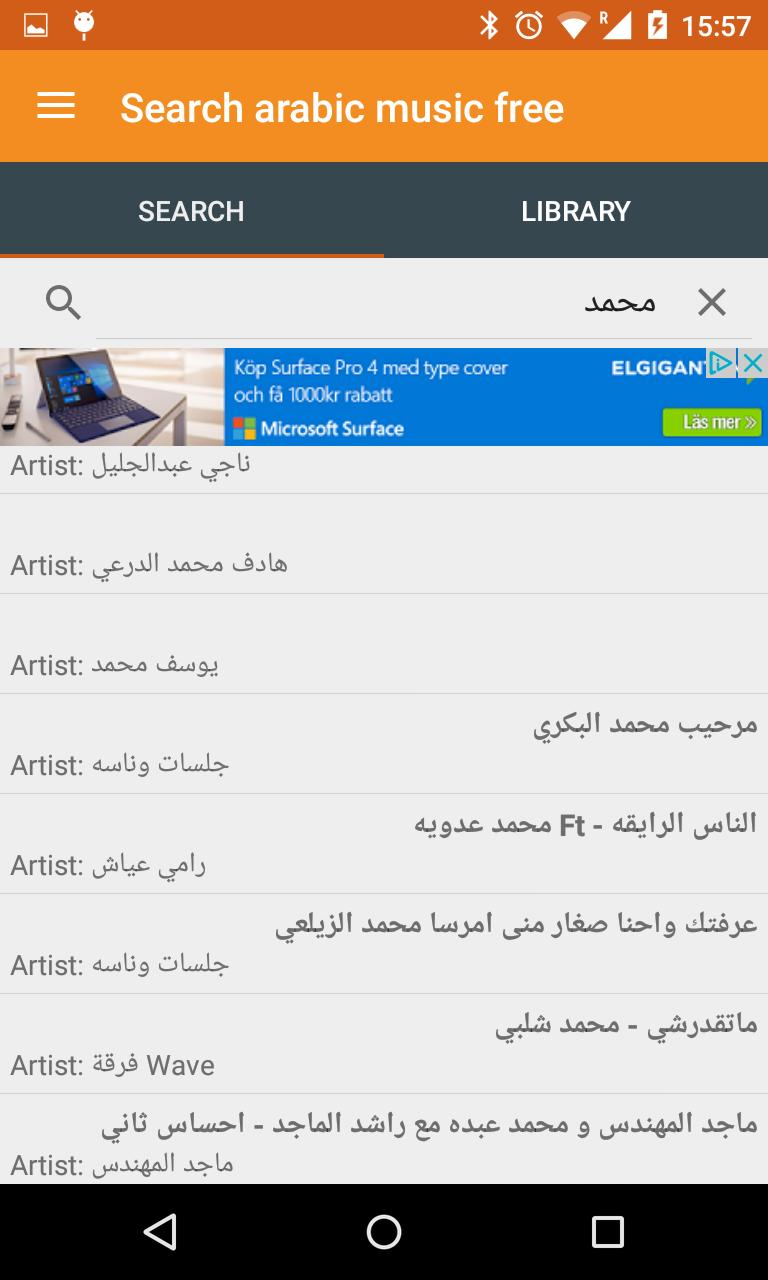 Arabic music finder for Android - APK Download