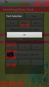 AlarmPang/Clock - on Screen apk screenshot