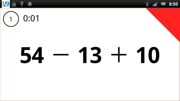 Math Flashcard (Free) apk screenshot