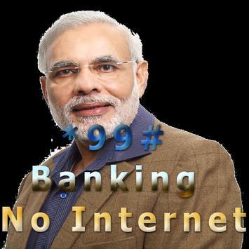 bhim payment no internet screenshot 3