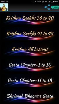Lessons Of Lord Krishna screenshot 3