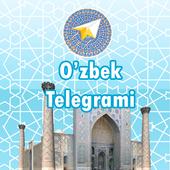Ўзбек Телеграми (Норасмий) иконка