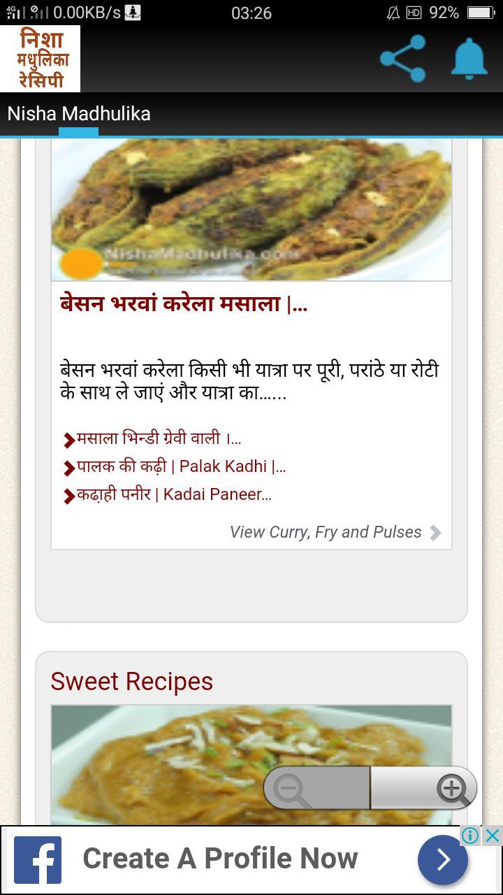 Nisha Madhulika Recipe for Android - APK Download
