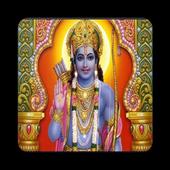 श्री रामरक्षा स्तोत्र icon