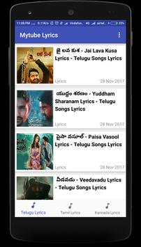 MyTube Lyrics - Telugu, Tamil, Kannada Lyrics Free screenshot 1