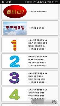 조정민 H솔루션_모바일 명함 apk screenshot