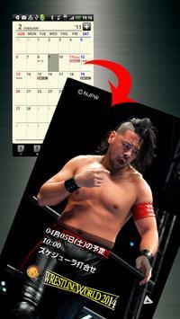 新日本職業摔角聯盟 NJPW行事曆 apk screenshot