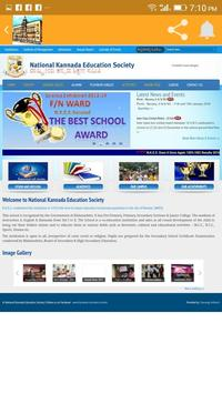 NKES School apk screenshot
