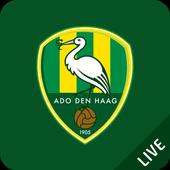 ADO icon