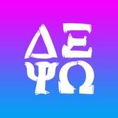 Alpha Schagen icon