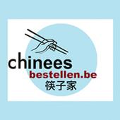 Chineesbestellen.be icon