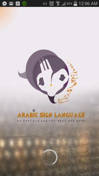 Arabic Sign Language Keyboard poster