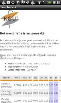 KGU screenshot 1