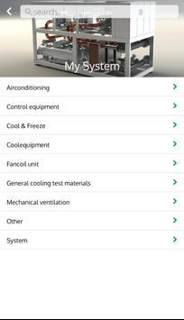 My HH System apk screenshot