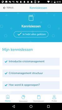 CrisisNet screenshot 1