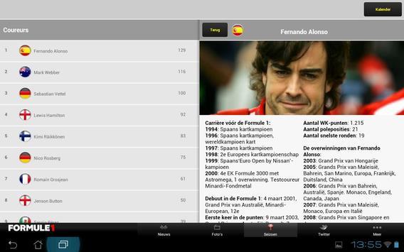 Racereport HD screenshot 4