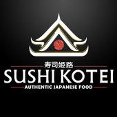 Sushi Kotei Vlaardingen icon