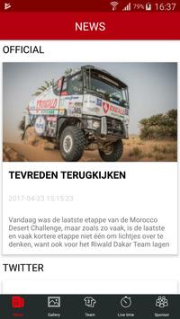 Riwald Dakar poster