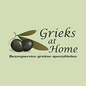 Grieks at Home icon