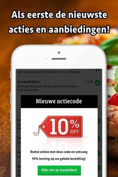 OPC Rotterdam apk screenshot