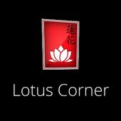 Lotus Corner icon