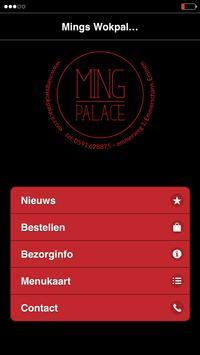 Ming's Wok Palace screenshot 1