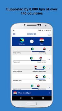 KPMG Culture Collaboration App apk screenshot