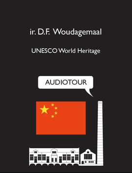 Woudagemaal Audiotour CN poster