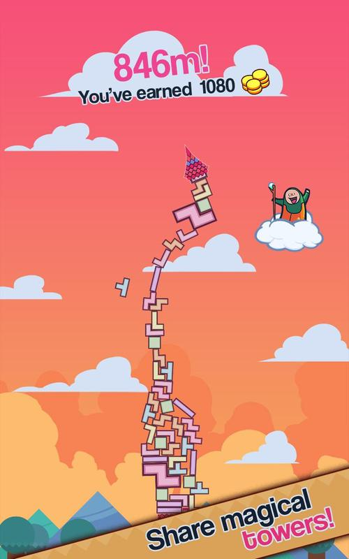 99 Bricks For Android