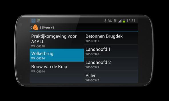 SEkeur apk screenshot