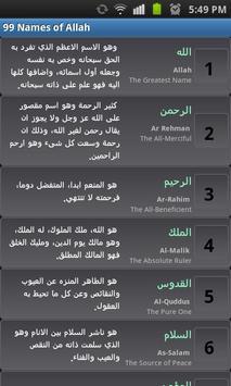 99 Names of Allah poster