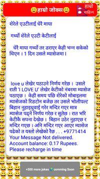 Hamro Sahitya -Jokes, Story, Qutoes & Love latters screenshot 2